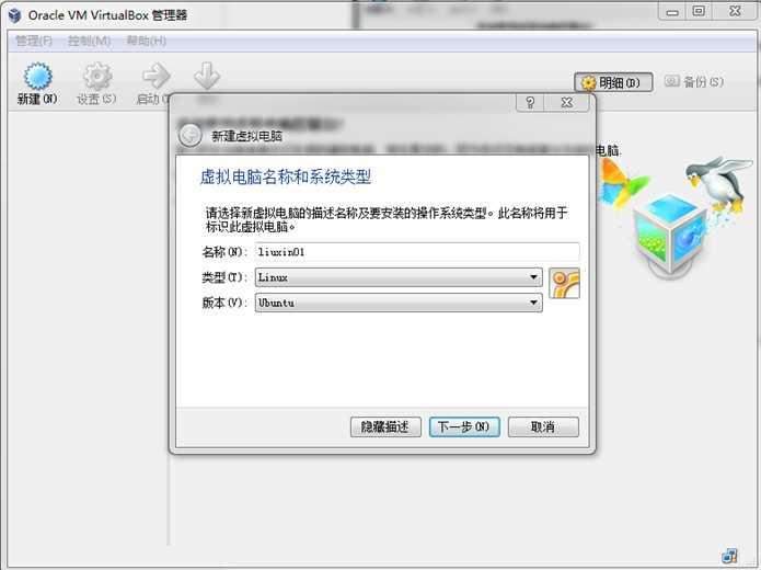 基于openrisc学习之环境搭建二:win7或ubuntu下安装基于虚拟机的openrisc