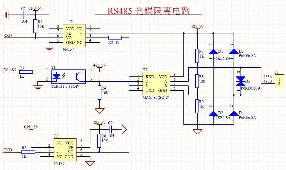 2,rs485光耦隔离电路