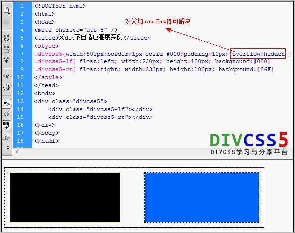 怎么实现让div宽度小于某值时,不再因为缩小浏览器窗口而宽度变小?图片