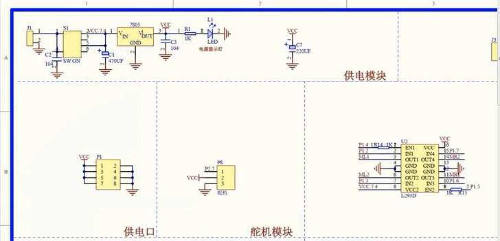 智能小车电路图和l293d内部等效图(双h桥路简单讲解)