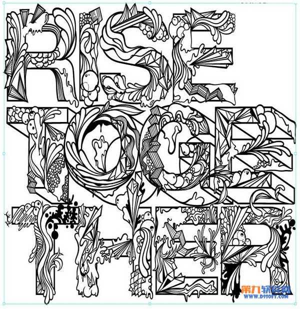 illustrator(ai)制作复古民族风花纹文字效果图片