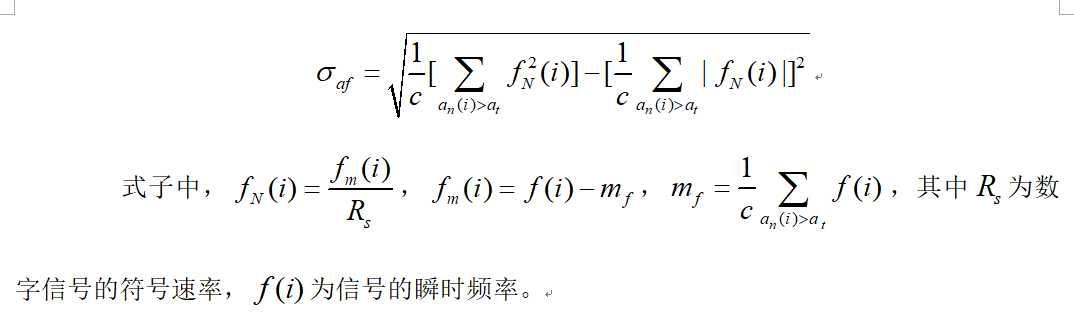(1)隐含层数的选择 本文设计的神经网络分类器是一个具有三层网络结构的神经网络分类器:输入层、一个隐藏层和输出层。输入层到隐含层采用的传递函数(激活函数)是S型对数函数logsig,隐含层到输出层采用的传递函数是S型正切函数tansig。  两个函数的笛卡尔坐标图分别为:   (2)隐含层节点数的确定 由于ANN是一个极为复杂的非线性动态系统,因此很难找到有关其特征、容量一类的简洁解析表达式,常用的一个确定隐含层节点的方法为试凑法:先设置较少的隐含节点训练网络,然后逐渐增加隐含点,用同一样本集进行训练,从