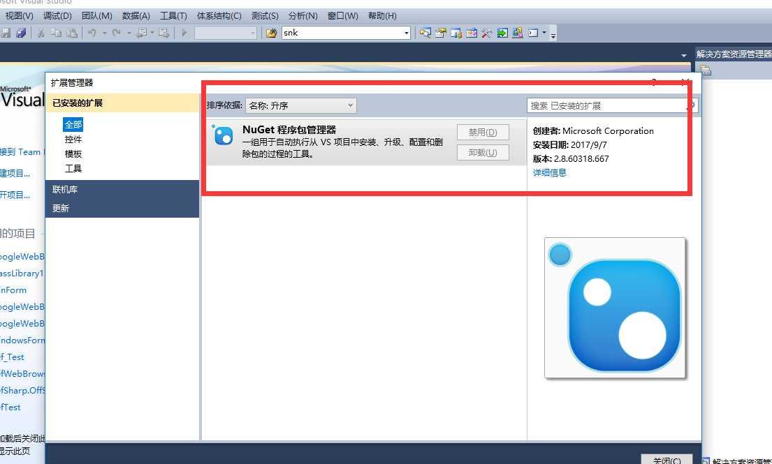 使用CefSharp 在C#用户控件中嵌入Chrome浏览器使用方法-布布扣