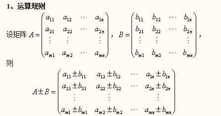 原码一位乘法运算逻辑电路图