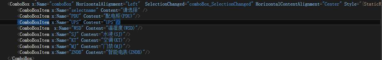 WPF comboBox的SelectionChanged事件- IT閱讀