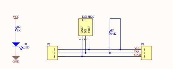 基于fpga的nrf24l01与ds18b20温度采集与发送接收