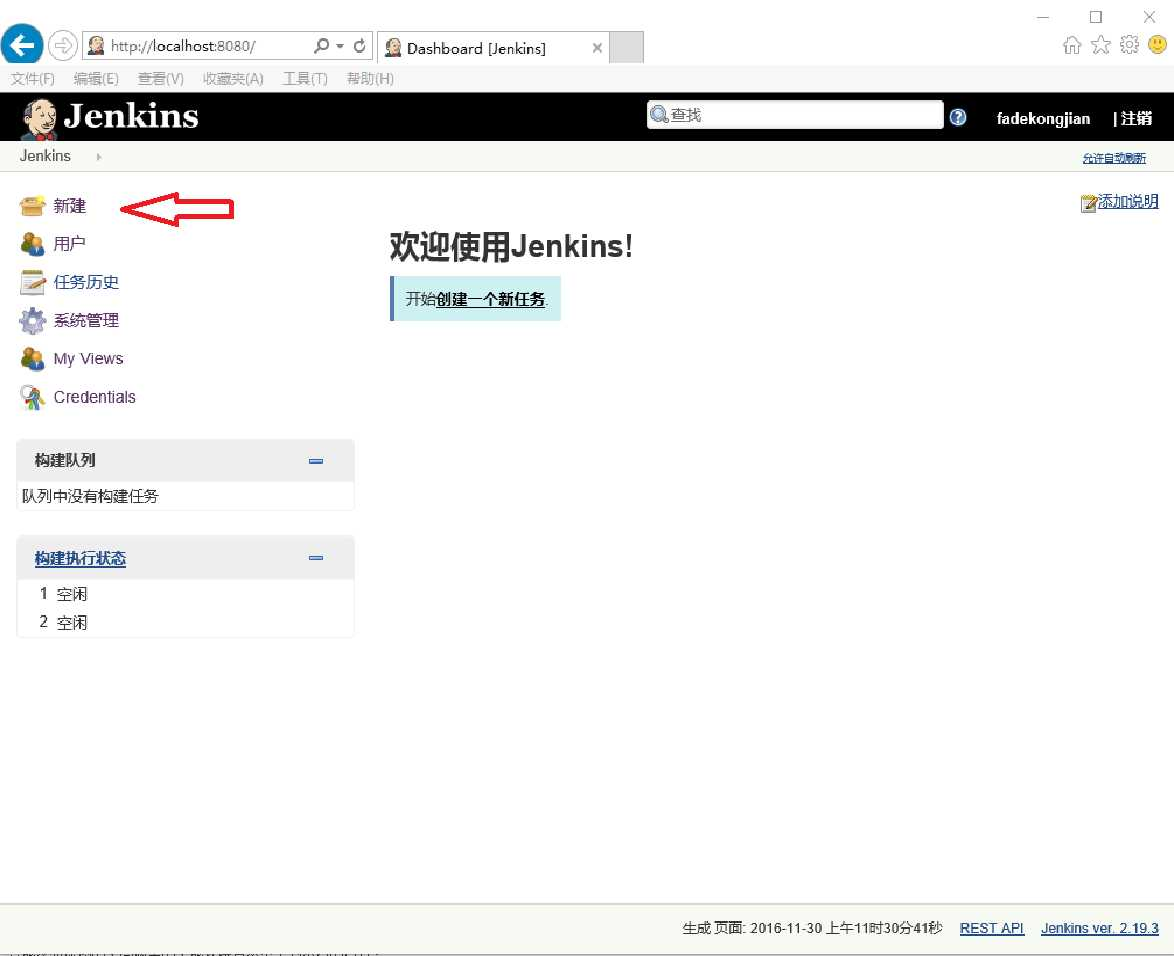 UWP Jenkins + NuGet + MSBuild 手把手教你做自動UWP Build 和