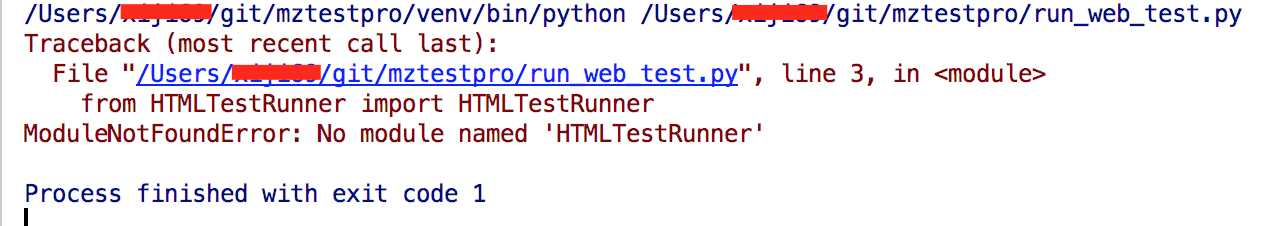 PyCharm:ModuleNotFoundError: No module named 'HTMLTestRunner