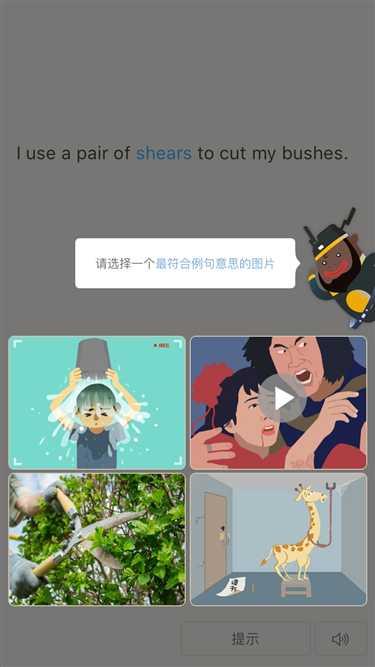 技术分享图片