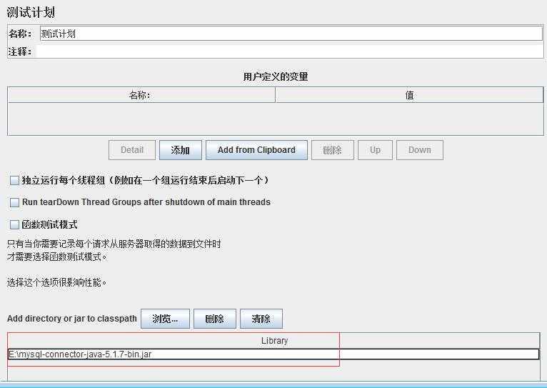 Jmeter的JDBC Request接口測試- IT閱讀