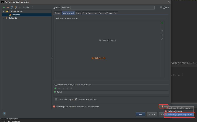 详解intellijidea搭建ssm框架(spring+maven+myatis