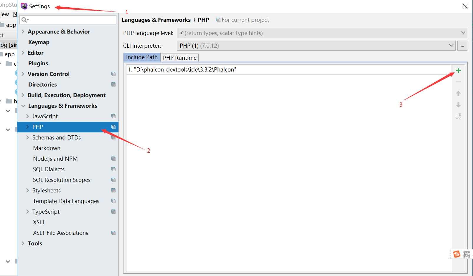 phpstorm提示phalcon语法