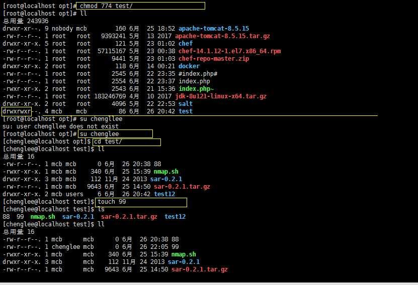 linux chmod命令设置文档目录权限和归属!是什么意