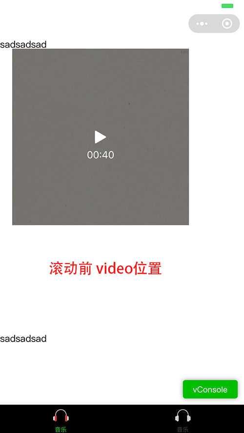 微信小程序 video组件----真机测试position:fixed无效 且有黑底