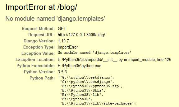 Django報錯No module named 'django templates' - IT閱讀