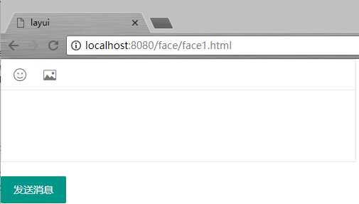解压,将layui的文件放到webcontent下        点击发送消息   代码示图片