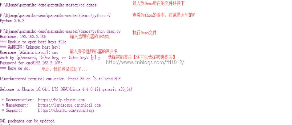 審計系統---堡壘機python下ssh的使用- IT閱讀