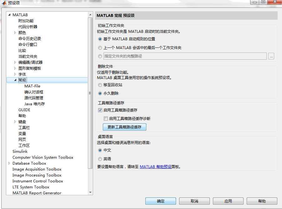 MATLAB安裝libsvm工具箱的方法- IT閱讀