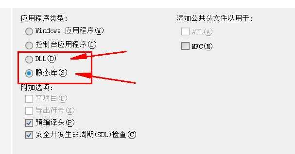 win32编程之静态库编写与使用.动态链接库的编写与使用