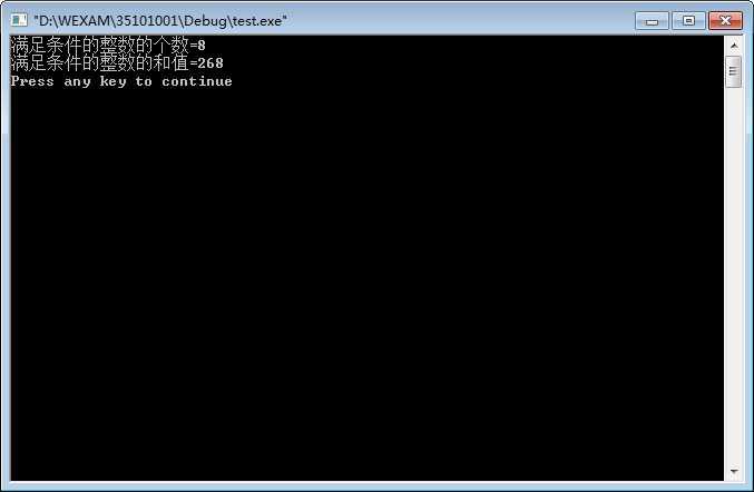 【转载++】fopen返回0(空指针NULL)且GetLas