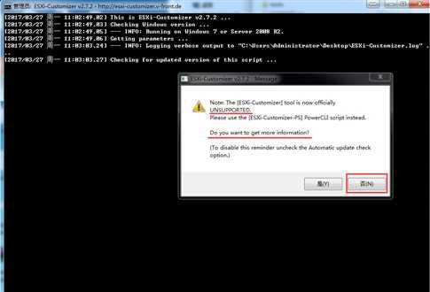 VMware ESXI6 0服務器安裝系列:U盤安裝問題匯總之網卡驅動定制