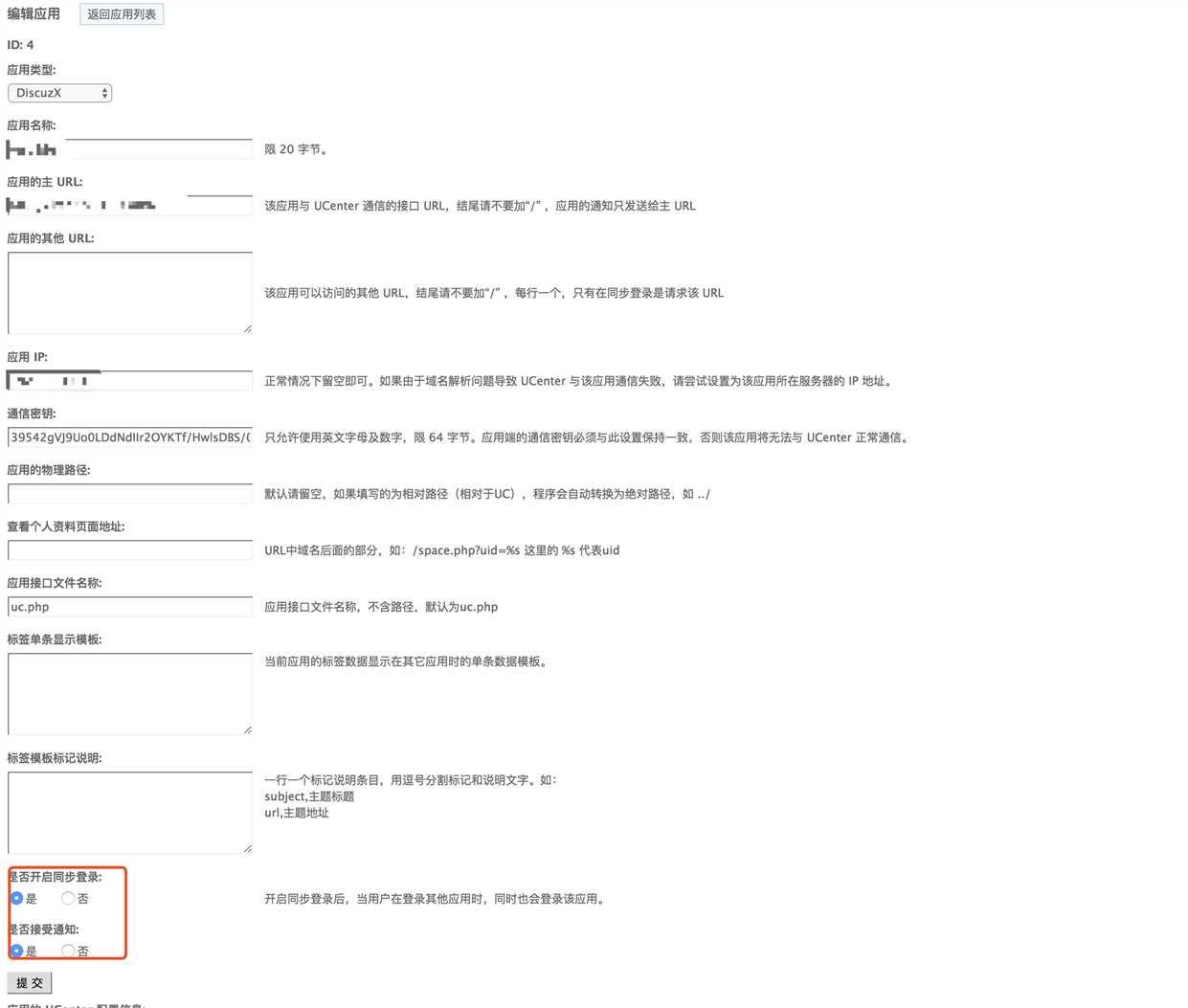 ucjava通用版下载_通用财会软件工会70版下载_通用串行总线控制器的下载win7版