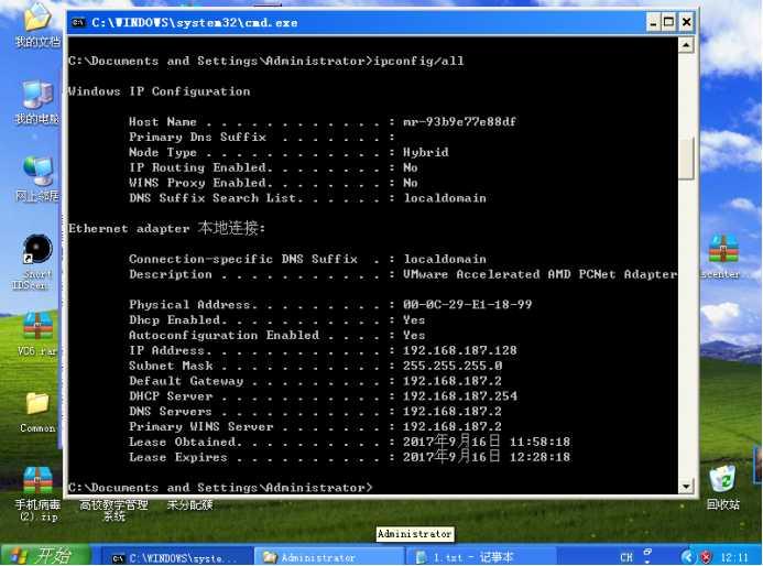 http://www.faxingw.cn/userimg/201007/5447%281%29.jpg_net user查看计算机的用户