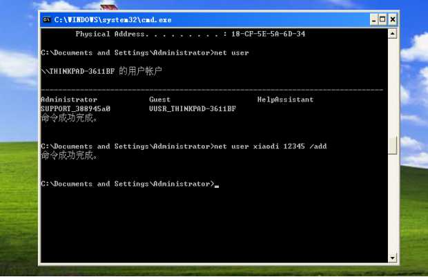 http://www.faxingw.cn/userimg/201007/5447%281%29.jpg_6.net user xiaodi 123456/add 添加用户