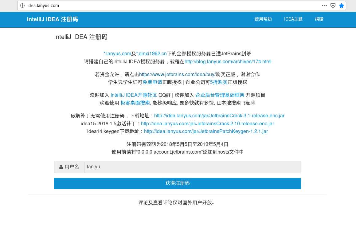 golang安装开发环境配置