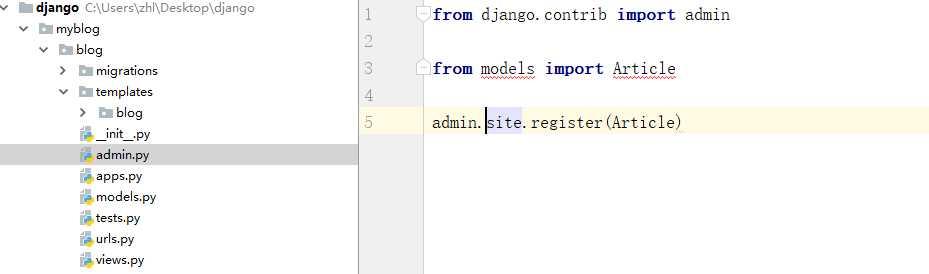解決Django下ImportError: No module named 'models'錯誤- IT閱讀