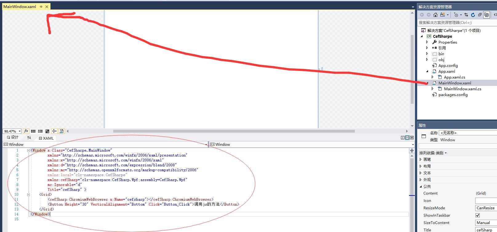 wpf中使用cefsharp加載本地html網頁並實現cs和js的交互,並且cefsharp支持