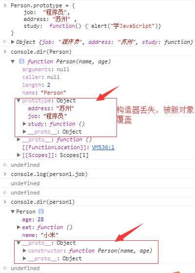 prototype.address=&quot苏州&quotperson.prototype.