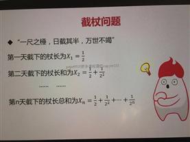 img   orm   证明   限定    一,数列与数列极限   刘徽——割圆术