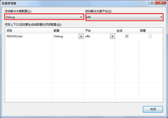 netsdk插件式二次开发文档