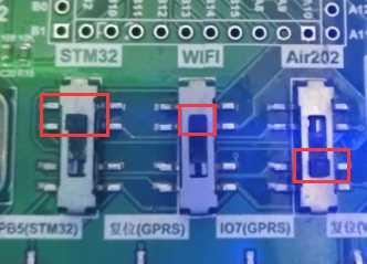 3-STM32物聯網開發WIFI(ESP8266)+GPRS(Air202)系統方案基礎篇(項目功能