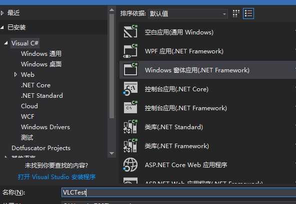 c#winformv控件控件调用vlc播放器套路播放视频.视频程序玩图片