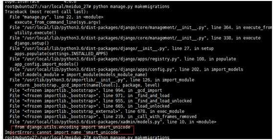 importerror:cannot import name 'smart_unicode' - IT閱讀