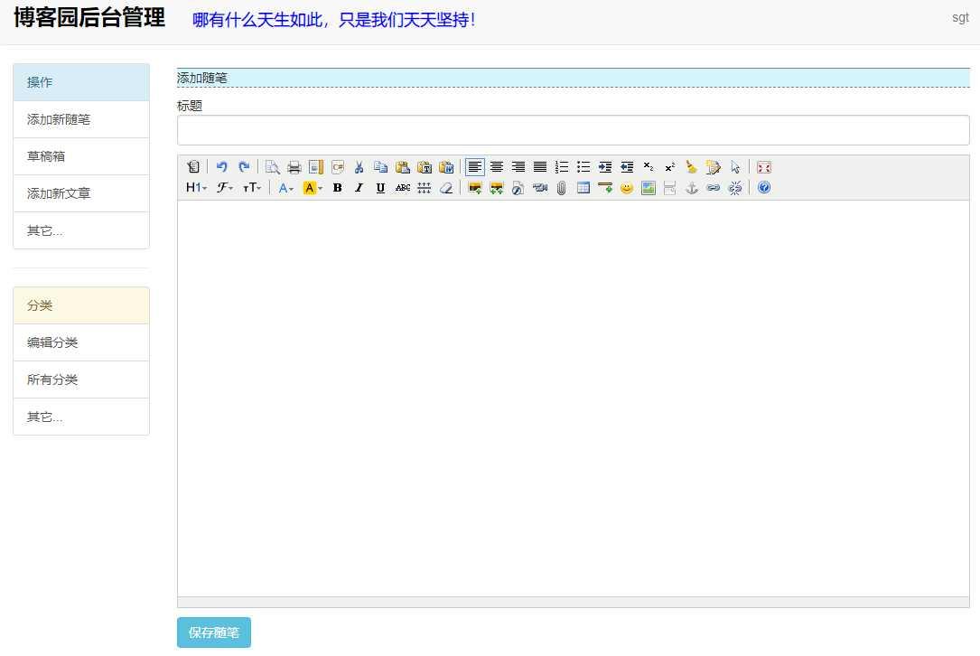 企业网站管理后台源码(网站后台管理系统 源码) (https://www.oilcn.net.cn/) 网站运营 第3张